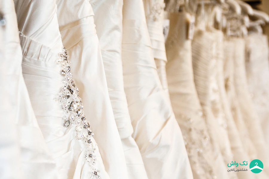 خشکشویی لباس عروس و 3 نکته مهم (به همراه قیمت خشکشویی)
